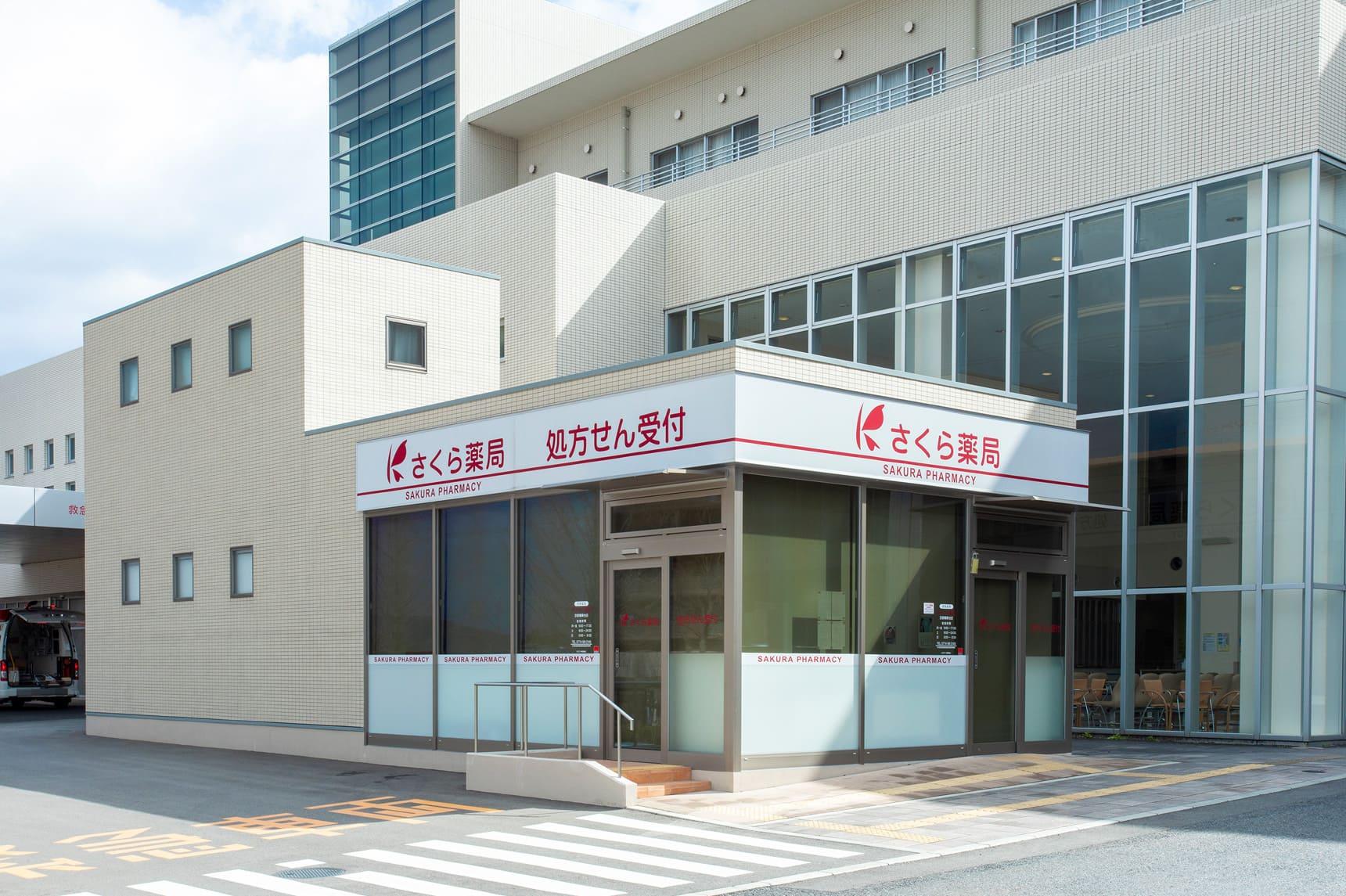 さくら薬局京都精華町店