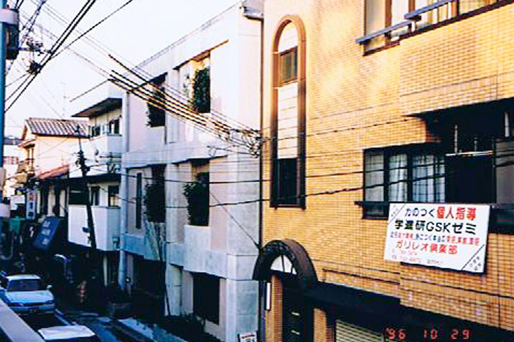 永和駅前新築ビル